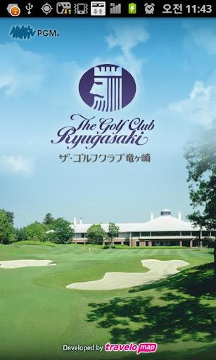 The G.C Ryugasaki
