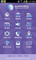 Screenshot of 성신여자대학교