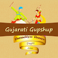 Ambe Maa Aarti and Stuti - Gujarati Gupshup APK for Bluestacks