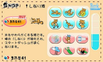 Screenshot of Kitty cat I ★