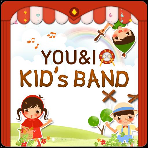 [HD] YOU&I KID's BAND LOGO-APP點子