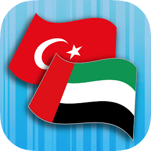 Turkish Arabic Translator Icon