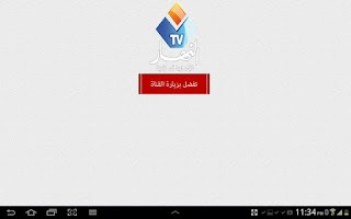 Screenshot of Ennahar-TV