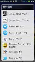 Screenshot of Simple Battery Widget