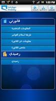 Screenshot of Mobily App