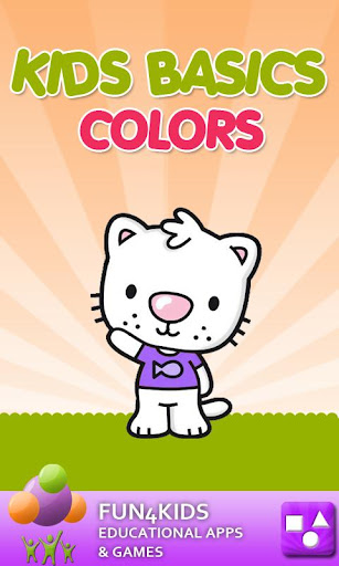 Kids Colors Game