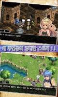 Screenshot of 그란트리아