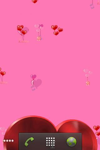 バレンタイン真愛壁紙