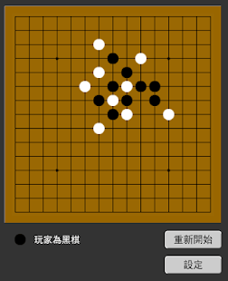 how to play gomoku game