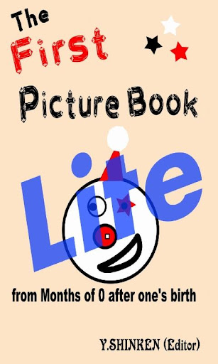 The First Picture Book Lite