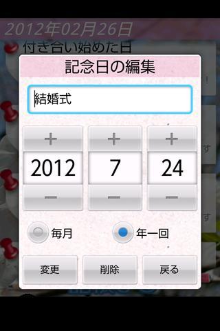 玩生活App|週年檢查免費|APP試玩