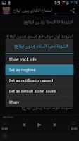 Screenshot of اغاني بيبي بدون ايقاع أناشيد
