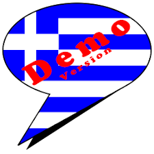 Speak Greek Demo