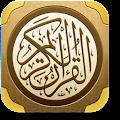 App Read Quran apk for kindle fire