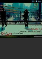 Screenshot of موسوعة رمزيات 5000 صورة