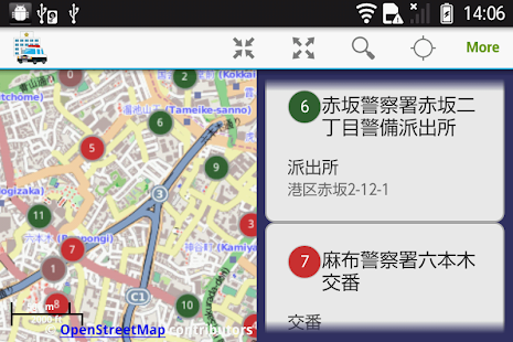 Japan Police Station Map - screenshot