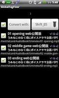Screenshot of Music Tag Fixer