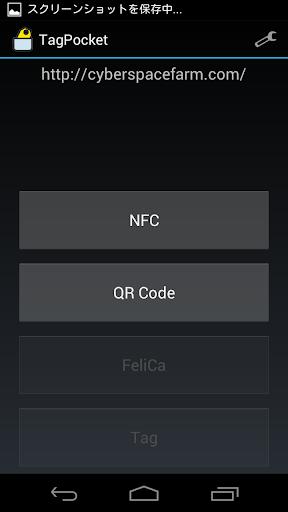 【免費社交App】TagPocket-APP點子