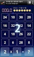Screenshot of GuguStar(Multiplication 19x19)