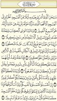Screenshot of Al Mushaf - Holy Quran