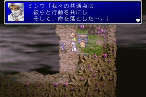 FINAL FANTASY II - screenshot