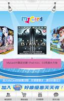 Screenshot of MyCard