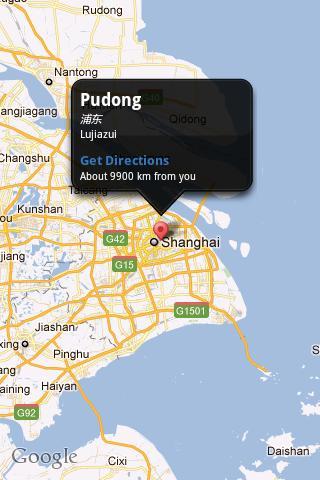 【免費旅遊App】China Explorer: A Travel Guide-APP點子