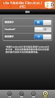 Screenshot of 自選Studio