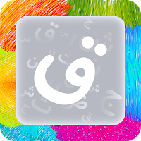 IreadArabic on PC / Windows 7.8.10 & MAC