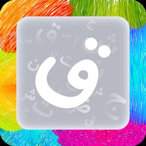 IreadArabic For PC / Windows 7/8/10 / Mac – Free Download