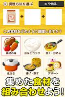 Screenshot of 海賊王のレストラン!