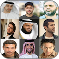 App Beautiful Islamic Ringtones apk for kindle fire