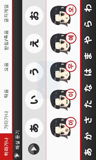 [완성]일본어닷컴 초급 레벨1-1