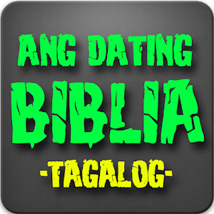 efeso 4 ang dating biblia Holy bible ang biblia king james version has 191 ratings and 6 reviews published in 1994 printed in the philippines,1786 pages book is in excellent con.