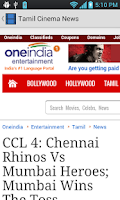 Screenshot of Tamil Cinema News