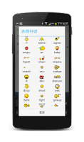 Screenshot of HKEPC Reader for Android