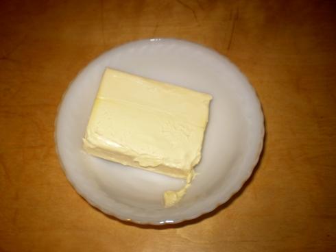 Margarinas kepimui
