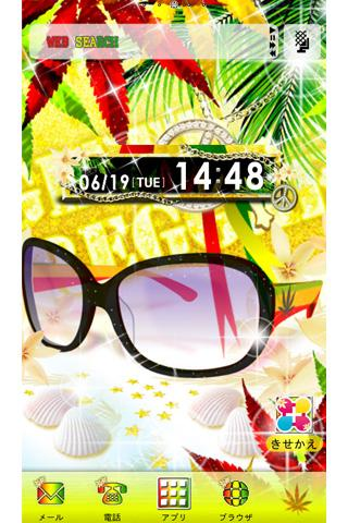 Rasta Glasses for[+]HOMEきせかえ