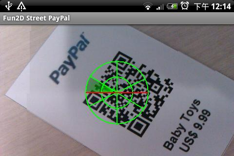 fun2d-street-payment for android screenshot