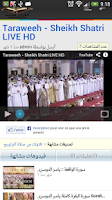 Screenshot of the Koran - AlqoranVideos