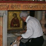 28 de agosto: I: JERUSALÉN: Vía Dolorosa, Calvario, Santo Sepulcro y Muro de las Lamentaciones