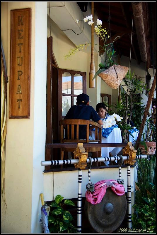 [遊記]峇里島6日放空自由行(5)-庫塔水明漾篇