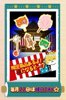 Screenshot of 開運!ネコ神社