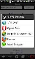 Screenshot of Browser Switch