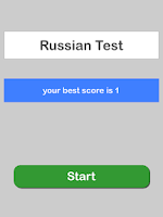 Screenshot of Russian Test Lite