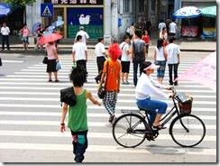 街头偶遇非主流