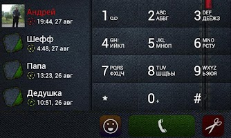 Screenshot of exDialer Theme Jeans