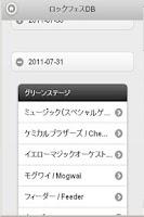 Screenshot of ロックフェスティバルデータベース