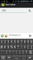 Screenshot of TaiKeyboard
