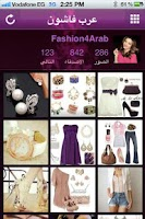 Screenshot of Fashion4Arab